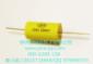 音频轴向电容CL19金属膜系列